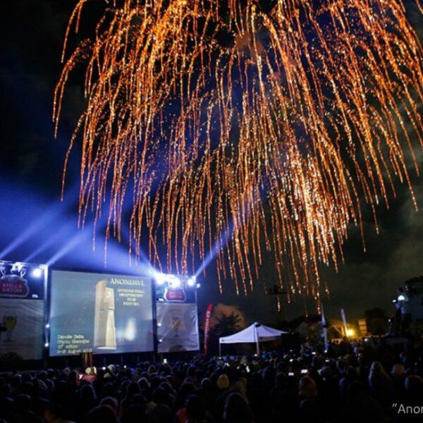 ANONIMUL – Festival Internațional de Film Independent