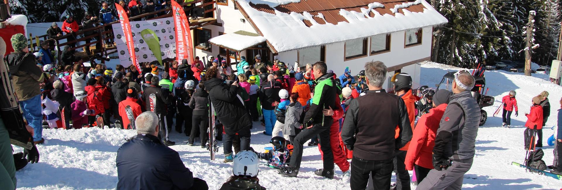 "Concurs ski Memorialul ""Ioan Schiau"""